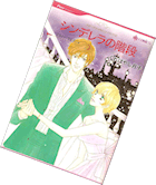 The Cinderella Factor - Japanese Manga edition